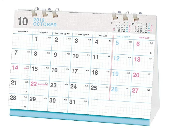 2020年 月曜始まりカレンダー卓上壁掛けまとめ おもキャン