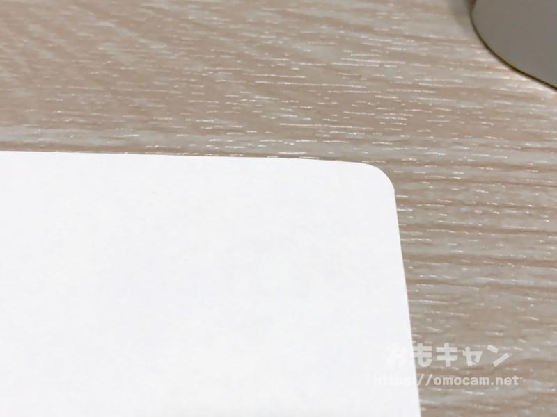 かどまる3薄い紙