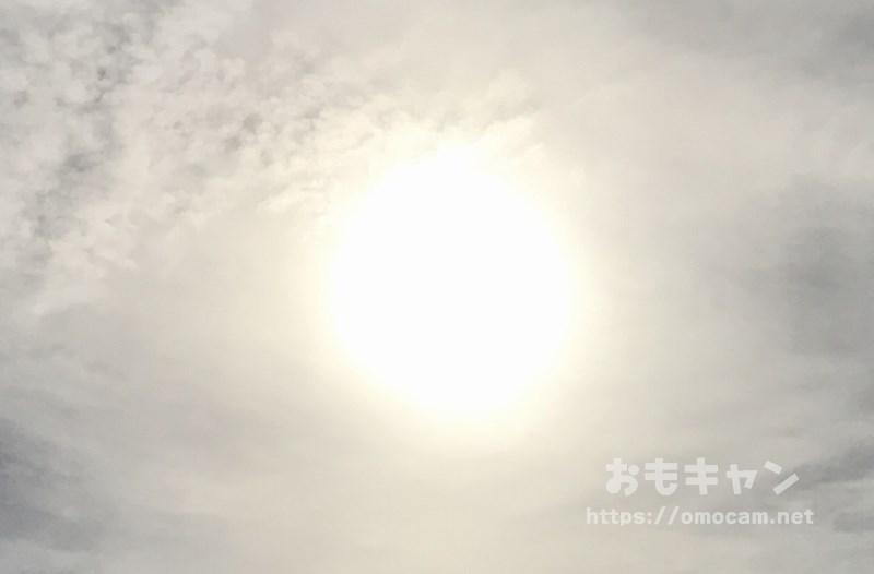 2020日食 沖縄