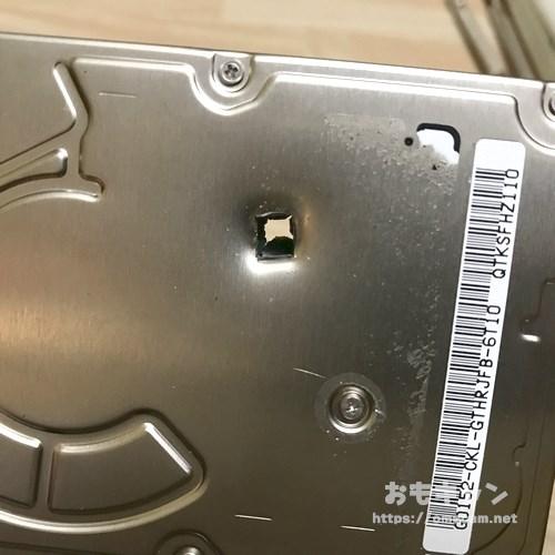 HDD貫通破壊処理