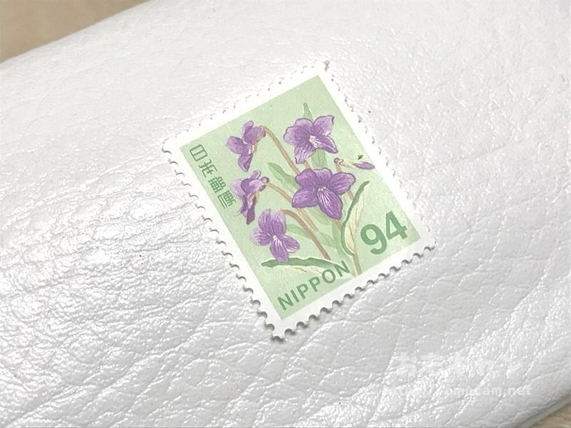 コンビニで買った切手