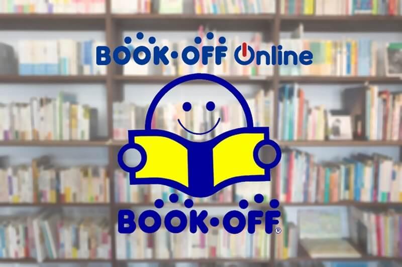 ブック オフ オンライン 古本・DVD・CD・ゲームのネット買取・通販サイト