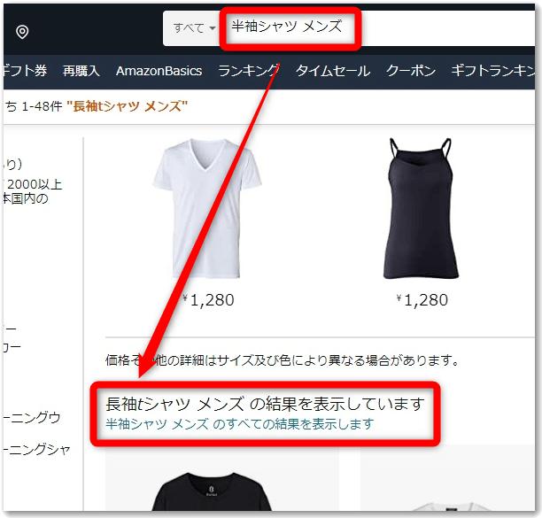 半袖メンズシャツ カジュアル