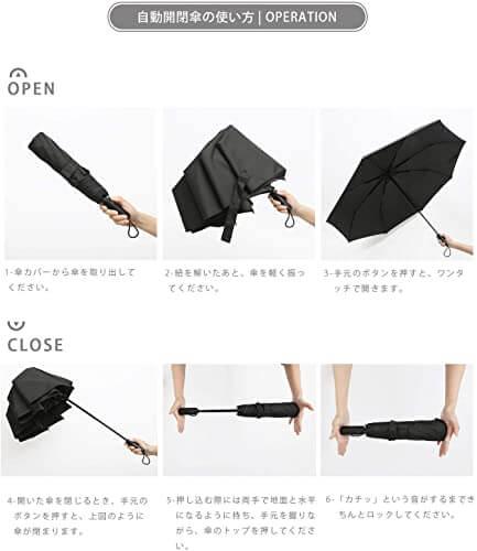 傘 自動開閉 方法