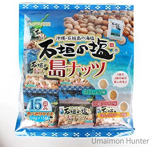 石垣島のナッツ