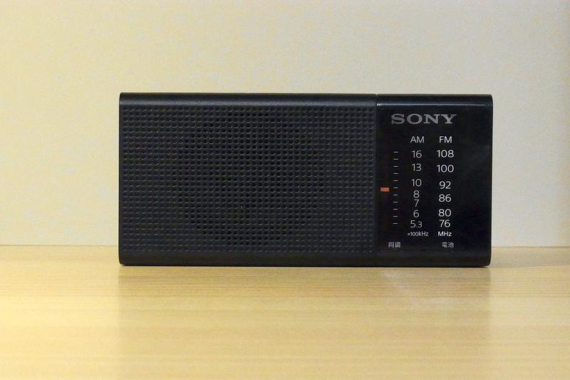 sony電池式ラジオICF-P36